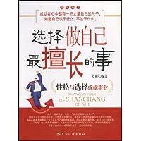 http://ec4.images-amazon.com/images/I/519O6D7DkzL._AA200_.jpg