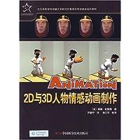 http://ec4.images-amazon.com/images/I/519OL2F1TEL._AA200_.jpg