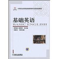 http://ec4.images-amazon.com/images/I/519P5O4S0PL._AA200_.jpg