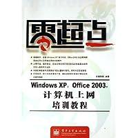 http://ec4.images-amazon.com/images/I/519Q0OU2hnL._AA200_.jpg