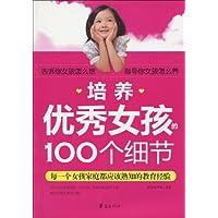 http://ec4.images-amazon.com/images/I/519Q3FmSJKL._AA200_.jpg