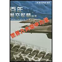 http://ec4.images-amazon.com/images/I/519QDxdma0L._AA200_.jpg