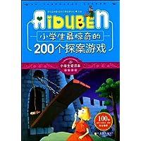 http://ec4.images-amazon.com/images/I/519QUeAQL6L._AA200_.jpg