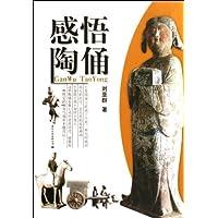 http://ec4.images-amazon.com/images/I/519QoNhdEiL._AA200_.jpg