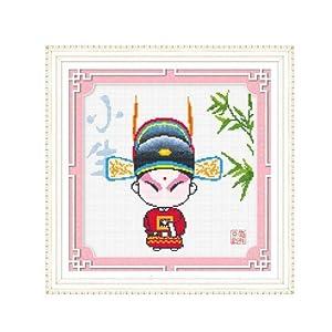 恋美印布十字绣 36509小生(图案印在布上无需画格) 中格 11CT