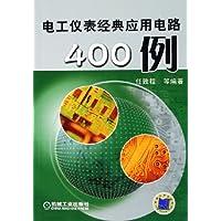 http://ec4.images-amazon.com/images/I/519SxFq%2Bl9L._AA200_.jpg
