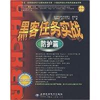 http://ec4.images-amazon.com/images/I/519SxvJ7xIL._AA200_.jpg