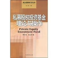 http://ec4.images-amazon.com/images/I/519TD1%2BXSqL._AA200_.jpg