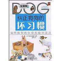 http://ec4.images-amazon.com/images/I/519TKcU-PCL._AA200_.jpg