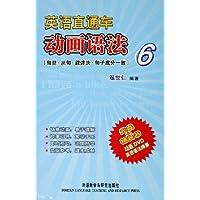 http://ec4.images-amazon.com/images/I/519TRelhCjL._AA200_.jpg