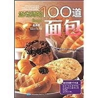 http://ec4.images-amazon.com/images/I/519TnoaDc6L._AA200_.jpg