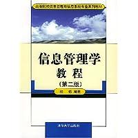 http://ec4.images-amazon.com/images/I/519UI8p1NpL._AA200_.jpg
