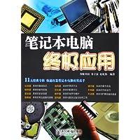 http://ec4.images-amazon.com/images/I/519UIthn8KL._AA200_.jpg