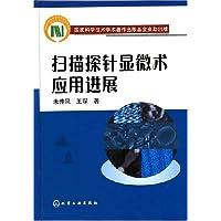 http://ec4.images-amazon.com/images/I/519ULhDh8kL._AA200_.jpg