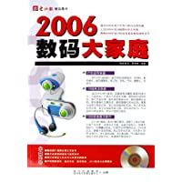 http://ec4.images-amazon.com/images/I/519UvtlO7wL._AA200_.jpg
