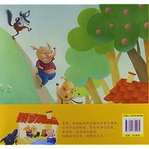 韩国插画师童话手绘本:三只小猪
