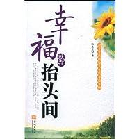 http://ec4.images-amazon.com/images/I/519VM4H15AL._AA200_.jpg