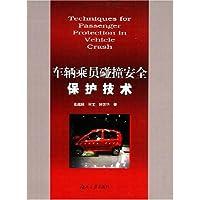http://ec4.images-amazon.com/images/I/519VMWGAP%2BL._AA200_.jpg