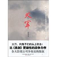 http://ec4.images-amazon.com/images/I/519VtvayB6L._AA200_.jpg