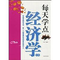 http://ec4.images-amazon.com/images/I/519WKZ4qkxL._AA200_.jpg