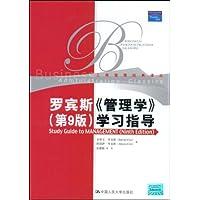 http://ec4.images-amazon.com/images/I/519Wa0euc4L._AA200_.jpg