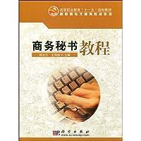 http://ec4.images-amazon.com/images/I/519WftvA5aL._AA200_.jpg