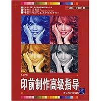http://ec4.images-amazon.com/images/I/519XCZqCSfL._AA200_.jpg
