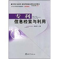 http://ec4.images-amazon.com/images/I/519XSdjoT2L._AA200_.jpg