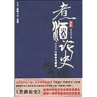 http://ec4.images-amazon.com/images/I/519Xzk93GJL._AA200_.jpg