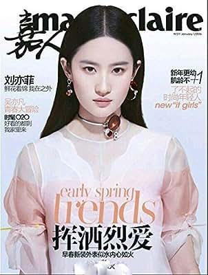 嘉人杂志 2016年1月 刘亦菲封面.pdf
