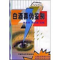 http://ec4.images-amazon.com/images/I/519Y9D-ALWL._AA200_.jpg