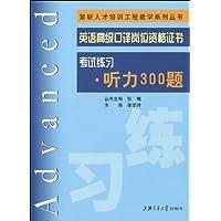 http://ec4.images-amazon.com/images/I/519YY3Cwu8L._AA200_.jpg