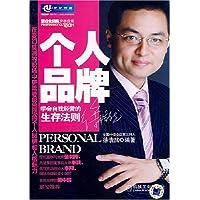 http://ec4.images-amazon.com/images/I/519YiFZuYNL._AA200_.jpg