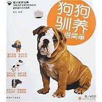 http://ec4.images-amazon.com/images/I/519YosKLHqL._AA200_.jpg