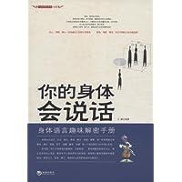 http://ec4.images-amazon.com/images/I/519Z8VUEKvL._AA200_.jpg