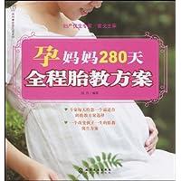 http://ec4.images-amazon.com/images/I/519ZI7VSyPL._AA200_.jpg
