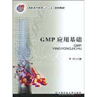http://ec4.images-amazon.com/images/I/519ZviYA5PL._AA200_.jpg