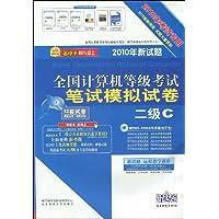 http://ec4.images-amazon.com/images/I/519anz8B-AL._AA200_.jpg