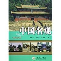 http://ec4.images-amazon.com/images/I/519b9-yKFyL._AA200_.jpg