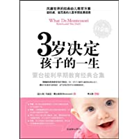 http://ec4.images-amazon.com/images/I/519bK2ZRyQL._AA200_.jpg
