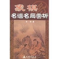 http://ec4.images-amazon.com/images/I/519bkXCf-3L._AA200_.jpg