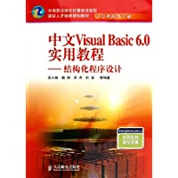 http://ec4.images-amazon.com/images/I/519c7Pm3wKL._AA200_.jpg