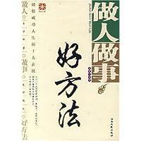 http://ec4.images-amazon.com/images/I/519cXoPG8bL._AA200_.jpg