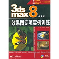 http://ec4.images-amazon.com/images/I/519cZLWdUJL._AA200_.jpg
