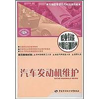 http://ec4.images-amazon.com/images/I/519cb5qyF7L._AA200_.jpg