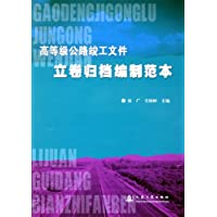 http://ec4.images-amazon.com/images/I/519clD4goxL._AA200_.jpg