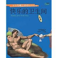 http://ec4.images-amazon.com/images/I/519dR%2BIoLeL._AA200_.jpg