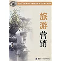 http://ec4.images-amazon.com/images/I/519e0OIvHAL._AA200_.jpg