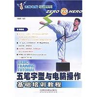 http://ec4.images-amazon.com/images/I/519eIHw65HL._AA200_.jpg