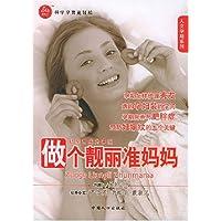 http://ec4.images-amazon.com/images/I/519eJu-XtfL._AA200_.jpg